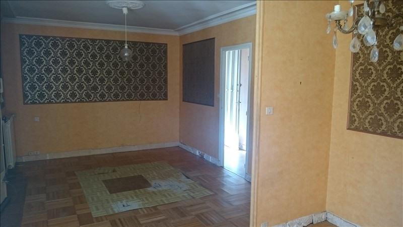 Vente maison / villa Proche sens 72500€ - Photo 3