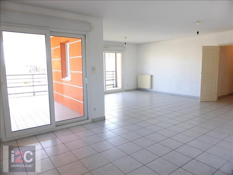 Alquiler  apartamento Ferney voltaire 2360€ CC - Fotografía 4