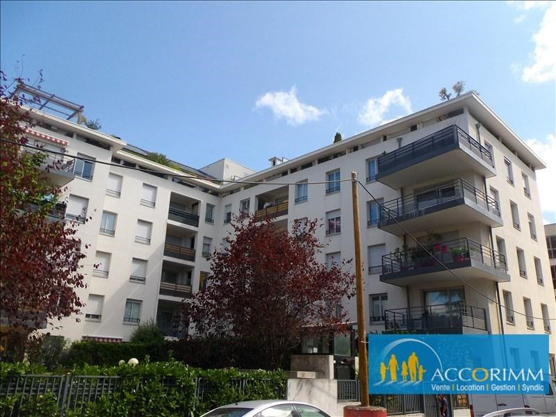Vente appartement Villeurbanne 200 000€ - Photo 1