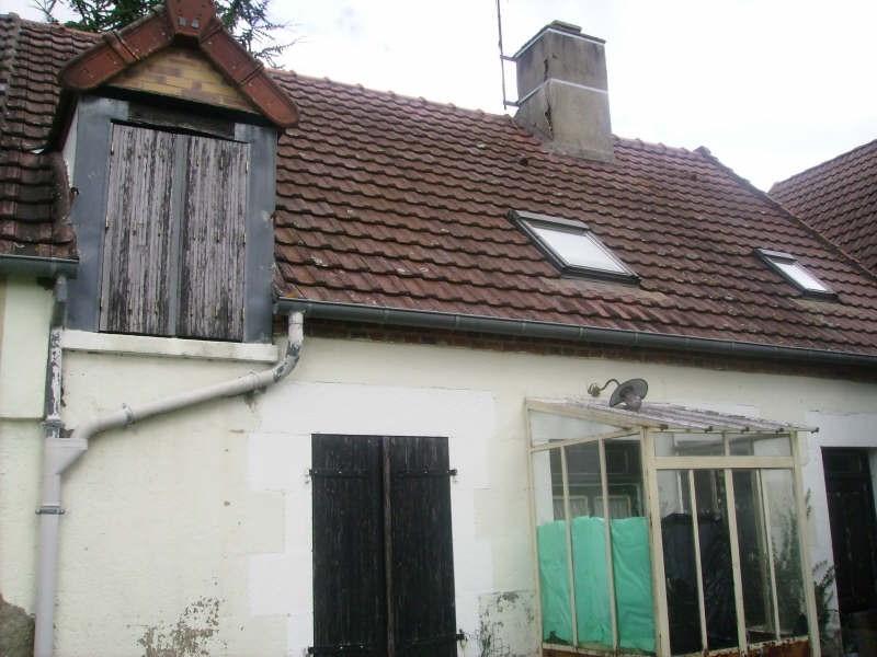 Venta  casa St pierre le moutier 44000€ - Fotografía 2
