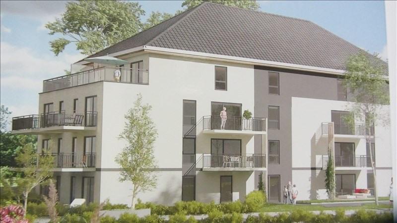 Vente appartement Chevigny st sauveur 89000€ - Photo 1
