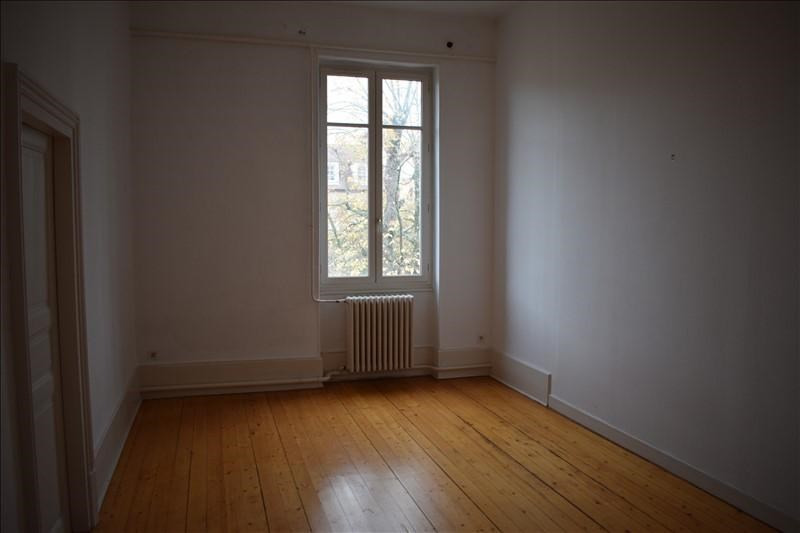 Location appartement Moulins 630€ CC - Photo 7