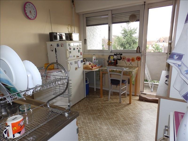 Vente appartement Moulins 50000€ - Photo 4