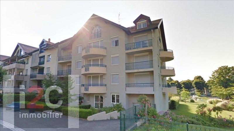 Location appartement Divonne les bains 1610€ CC - Photo 1