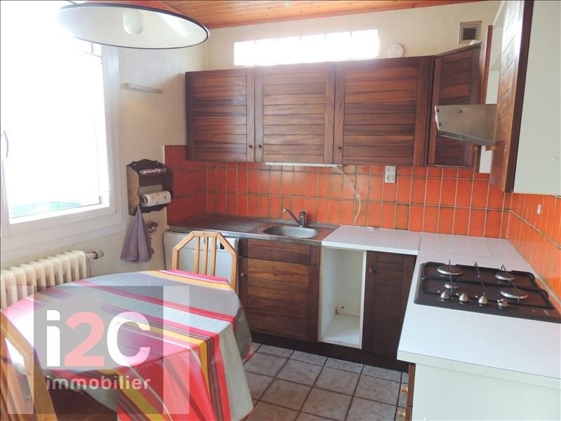 Vendita casa Prevessin-moens 645000€ - Fotografia 4