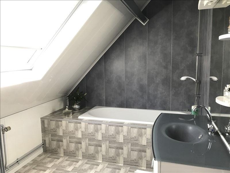 Sale house / villa Sens 235000€ - Picture 8