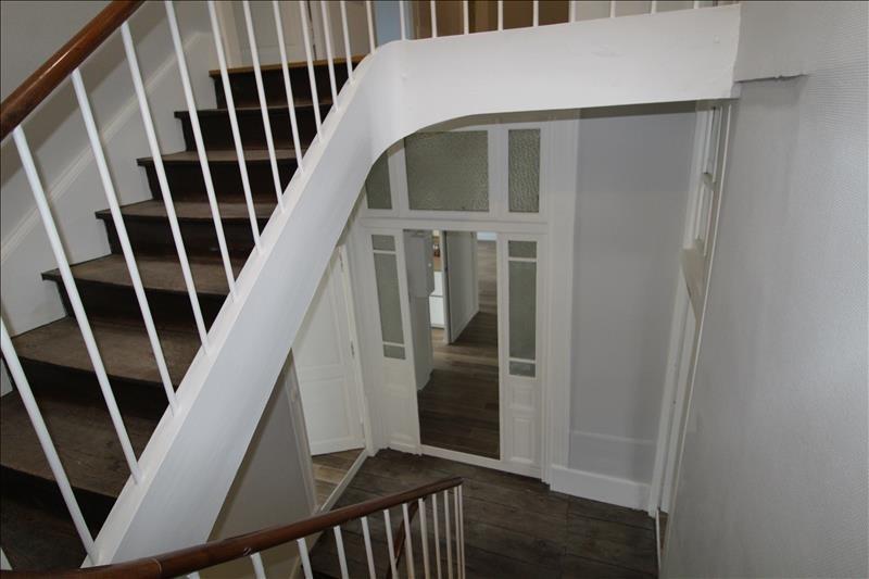 Vente maison / villa Limoges 375000€ - Photo 9