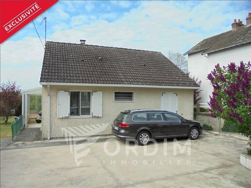 Vente maison / villa Bonny sur loire 84000€ - Photo 1