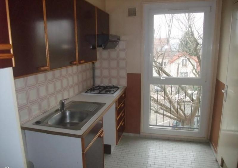 Vente appartement Yerres 147000€ - Photo 3