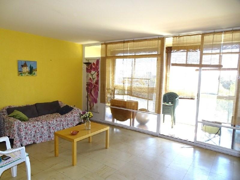 Vente appartement Bron 142000€ - Photo 4