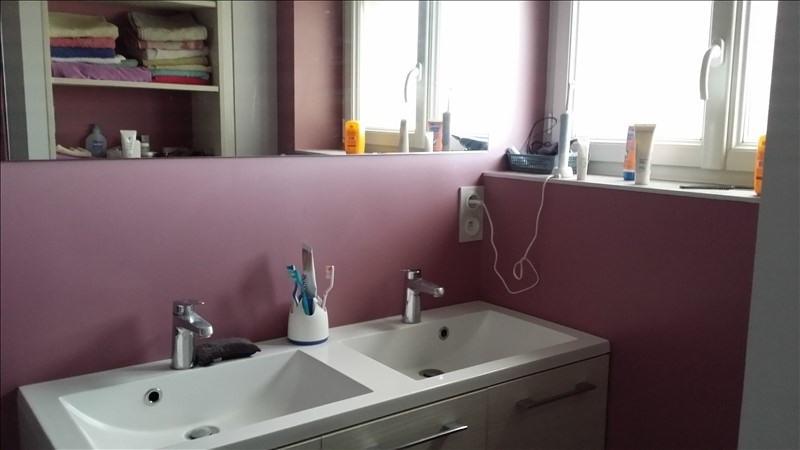 Vente maison / villa St pere en retz 295550€ - Photo 6