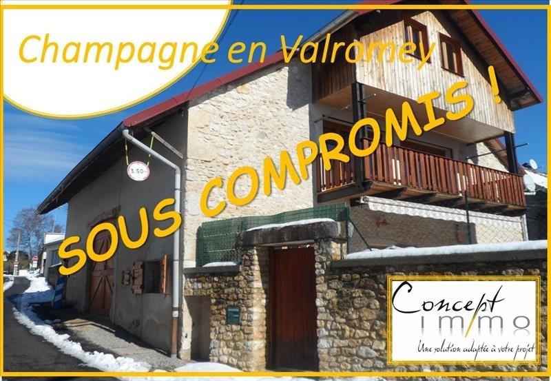 Venta  casa Champagne en valromey 170000€ - Fotografía 1