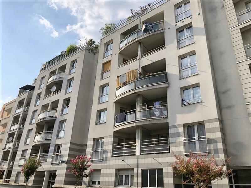 Vente appartement Bondy 178000€ - Photo 1