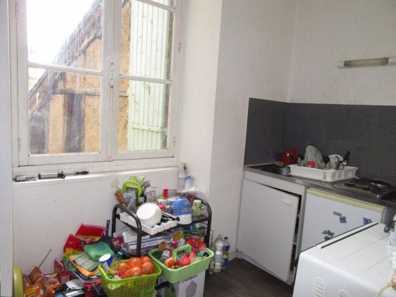 Vente appartement Perigueux 53500€ - Photo 4