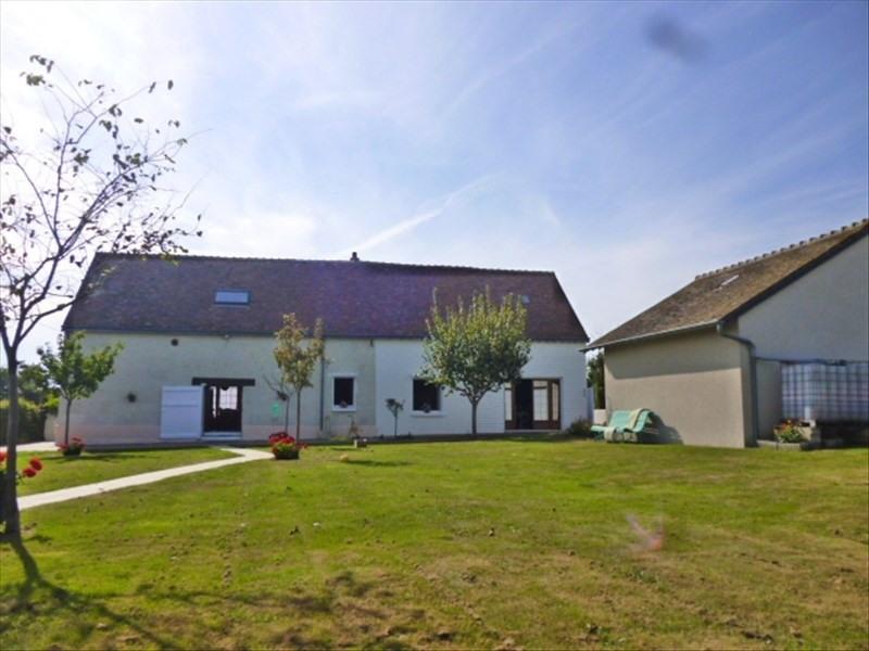 Vente maison / villa Montoire sur le loir 212000€ - Photo 1