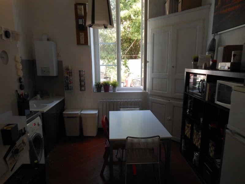 Location appartement Nimes 425€ CC - Photo 4