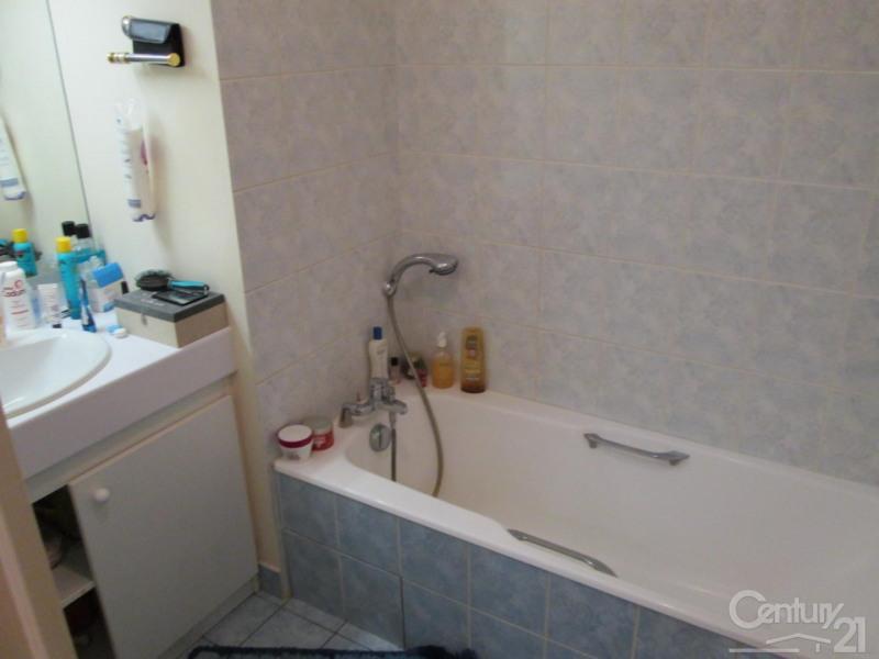 Sale apartment Lyon 7ème 395000€ - Picture 5
