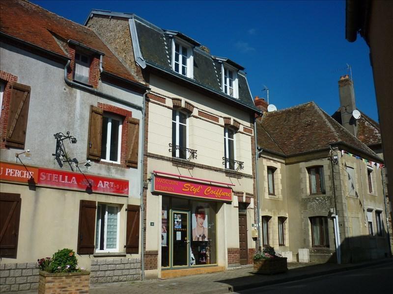 Produit d'investissement immeuble Soligny la trappe 85000€ - Photo 1