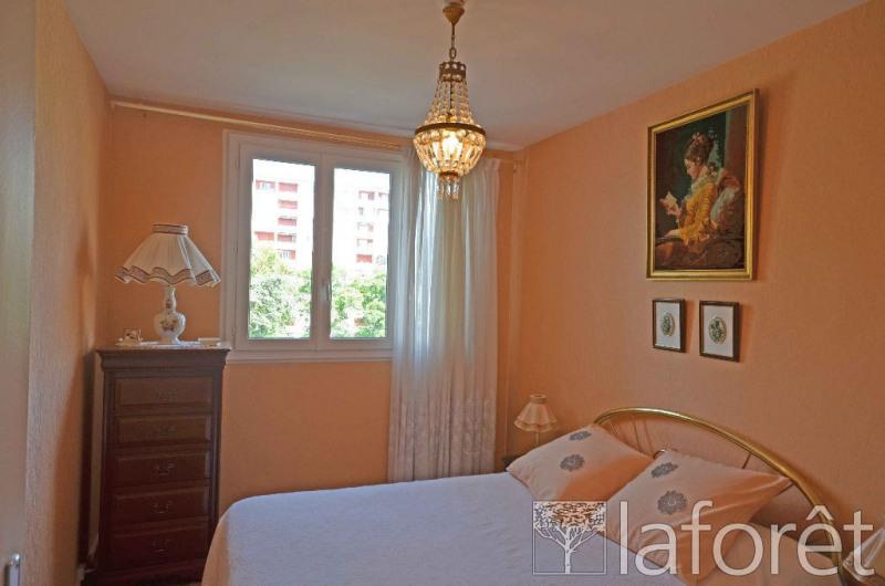 Vente appartement Villeurbanne 155000€ - Photo 4