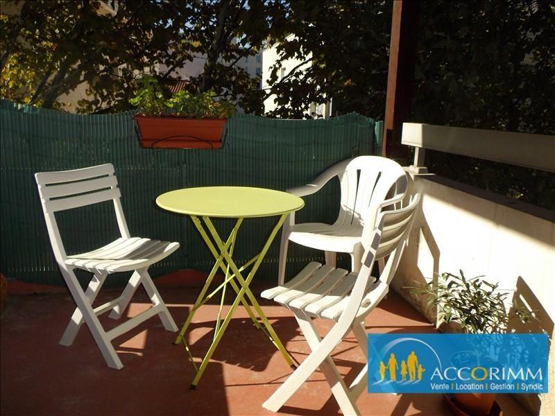 Venta  apartamento Villeurbanne 250000€ - Fotografía 7