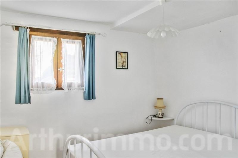 Sale house / villa Les plans 367500€ - Picture 14