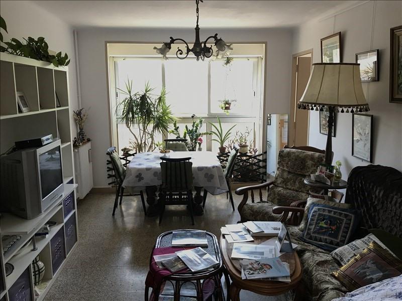 Vente appartement Aix en provence 266000€ - Photo 4