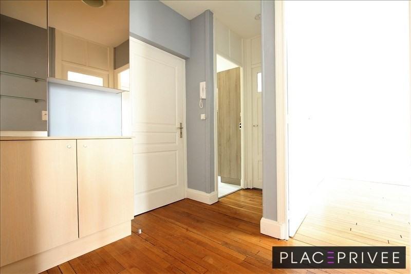 Location appartement Nancy 755€ CC - Photo 4