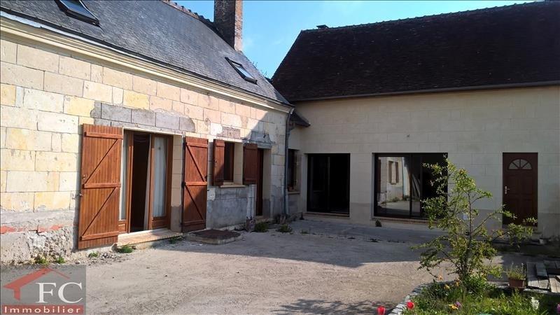 Vente maison / villa Montoire sur le loir 160650€ - Photo 1