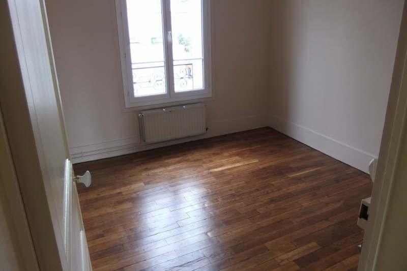 Rental apartment Soissons 430€ CC - Picture 3