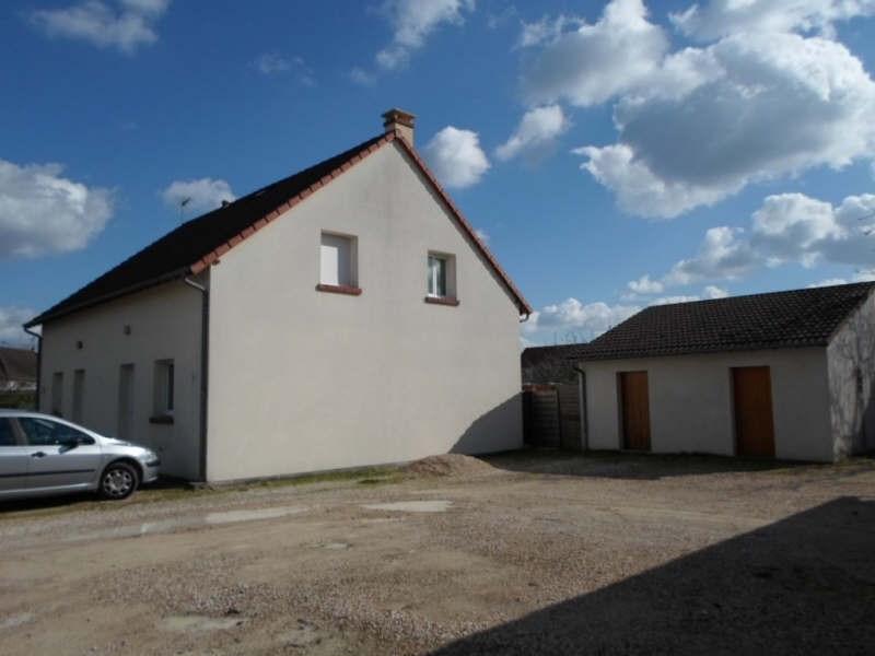 Produit d'investissement immeuble Romorantin lanthenay 316500€ - Photo 5