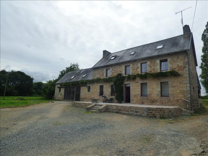 Vente maison / villa Begard 225500€ - Photo 1