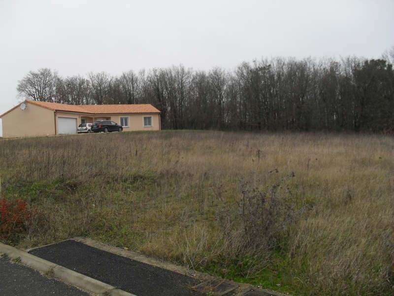 Vente terrain Chauvigny 30600€ - Photo 1