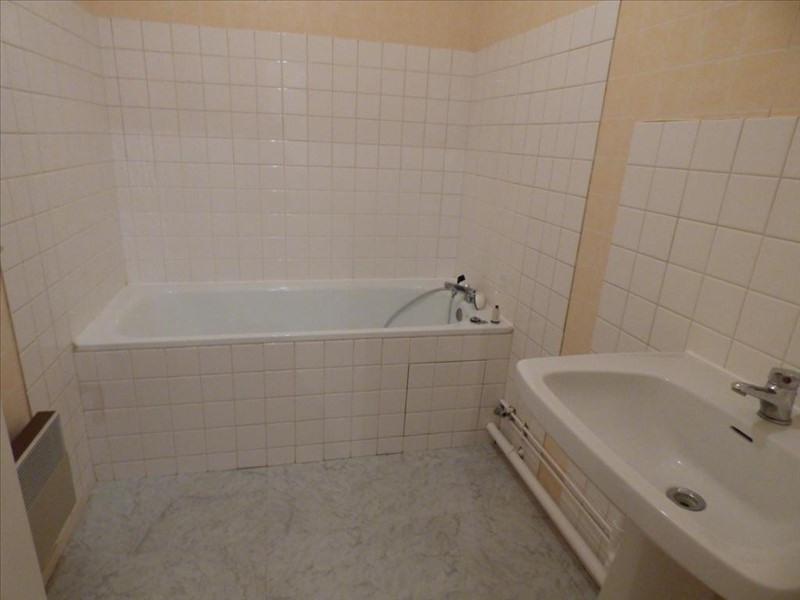 Vente appartement Equeurdreville hainneville 70343€ - Photo 6