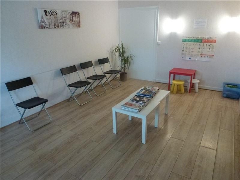 Vente appartement Massy 246500€ - Photo 1