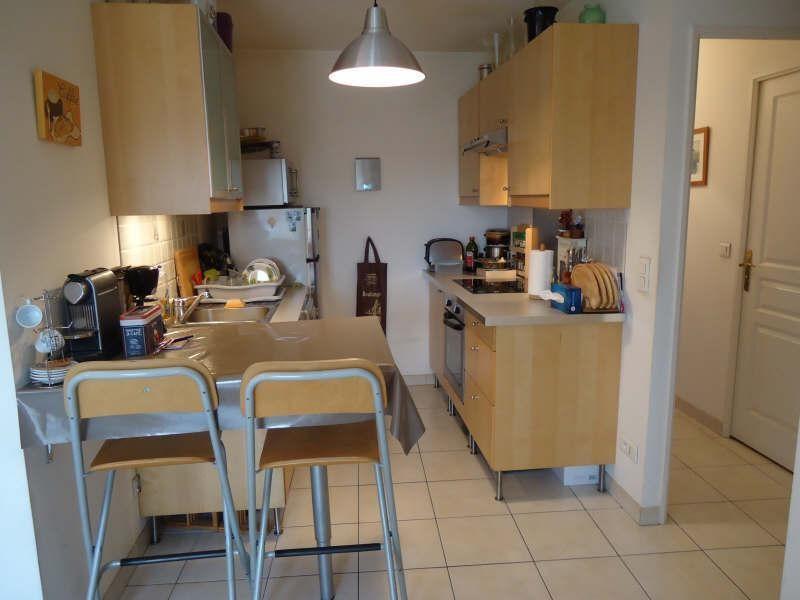 Vente appartement Chevry cossigny 219000€ - Photo 4