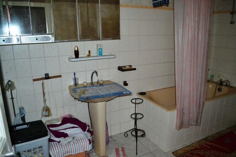 Vente maison / villa Bard le regulier 38000€ - Photo 5