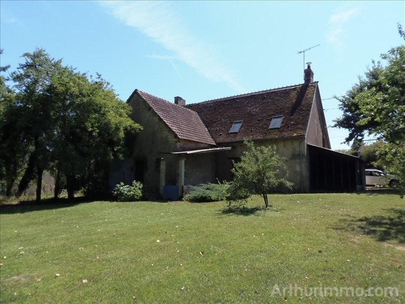 Vente maison / villa Groises 50000€ - Photo 1