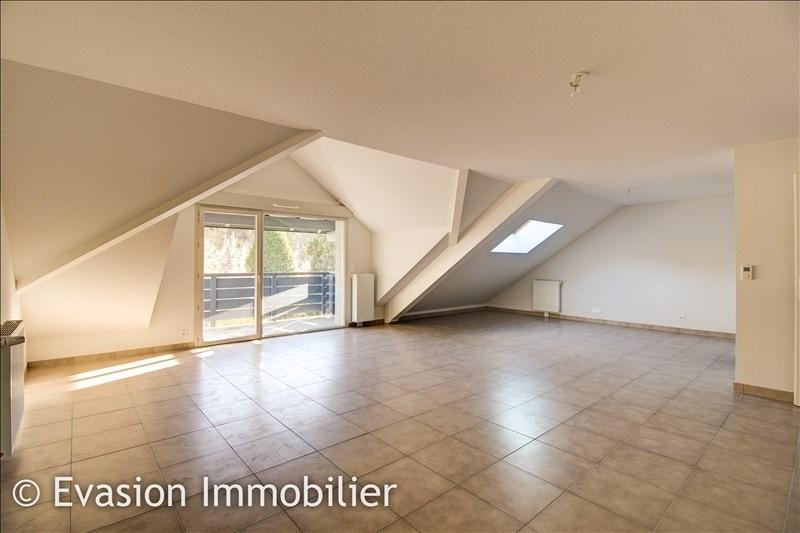Sale apartment Le fayet 229000€ - Picture 1