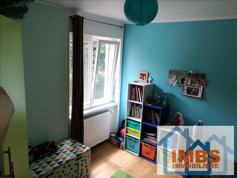 Venta  apartamento Pfastatt 115000€ - Fotografía 8