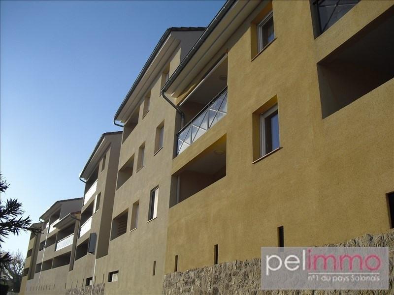 Location appartement Pelissanne 930€ CC - Photo 12