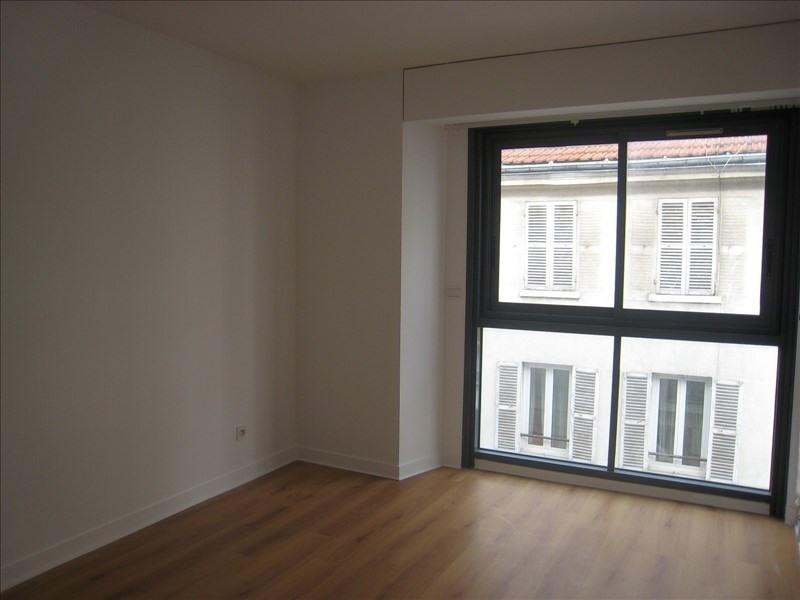 Location appartement Paris 15ème 2050€ CC - Photo 6