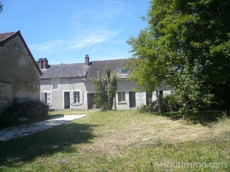 Sale house / villa Veaugues 94000€ - Picture 1
