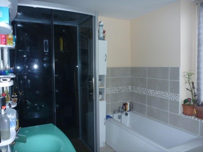 Vente maison / villa Chateaubriant 106000€ - Photo 4