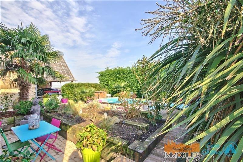 Revenda residencial de prestígio casa Amfreville 647500€ - Fotografia 4