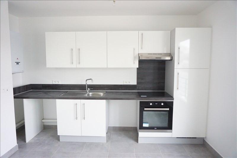 Produit d'investissement appartement Neuilly sur marne 225000€ - Photo 3