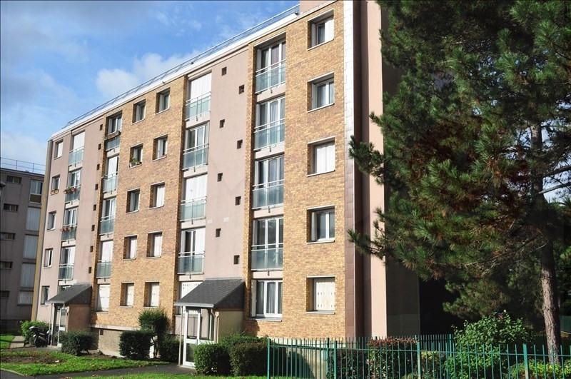 Vente appartement Gagny 91000€ - Photo 8