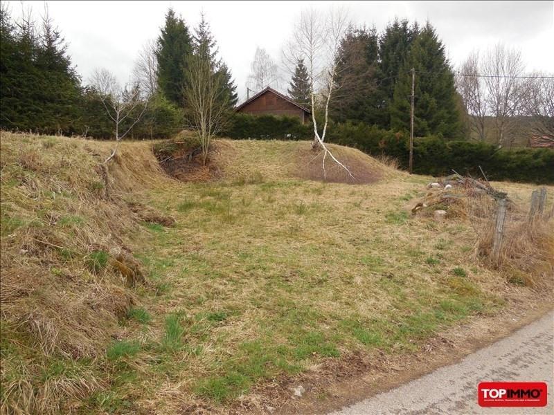 Vente terrain Gerbepal 24500€ - Photo 2