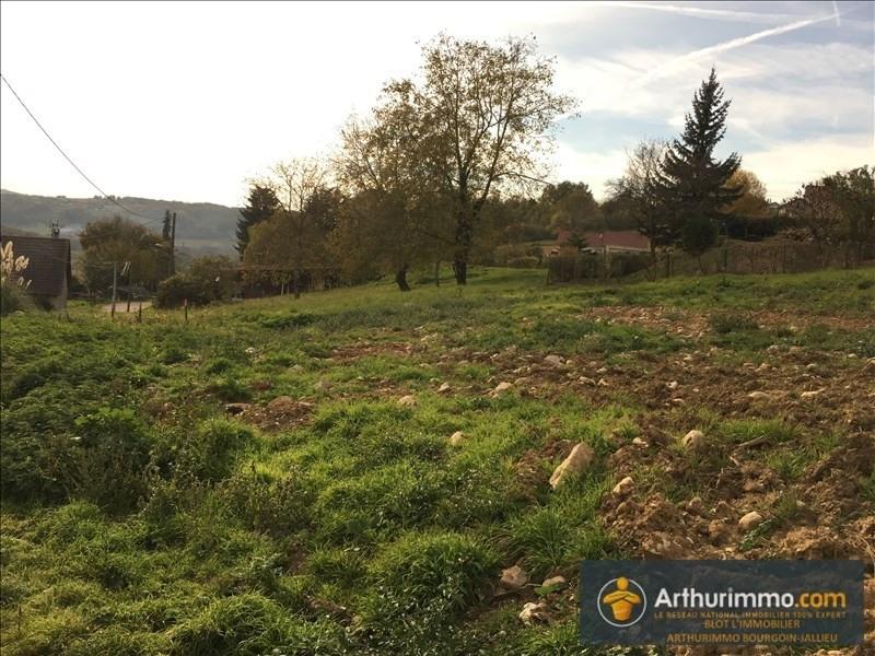 Vente terrain Sermerieu 74000€ - Photo 1