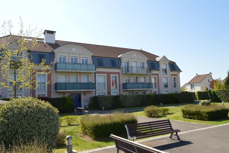 Vente appartement Aubergenville 265000€ - Photo 3