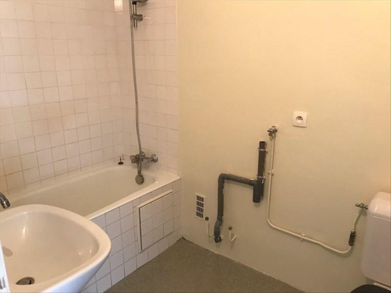 Vente appartement Paris 15ème 475000€ - Photo 7